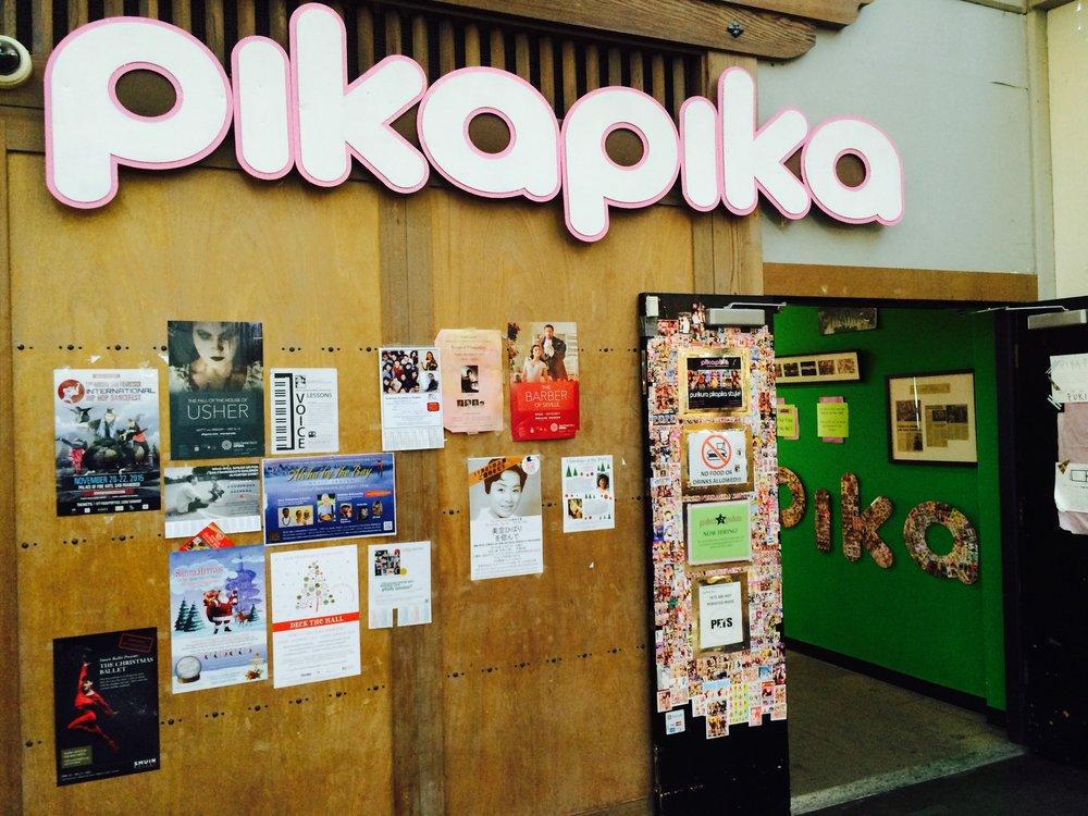 le salon de photomatons  pikapika  au coeur de JapanTown à San Francisco