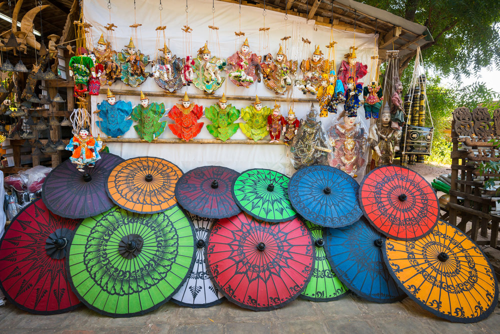 Bagan-Myanmar-archeological-zone-souvenir-shop.jpg