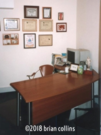 My former healing office pre treatment sitting area, check out the 90's huge ass monitor!