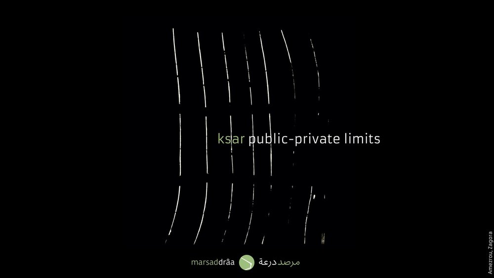 The limits between public and private spaces are also limits between lights and shadows.