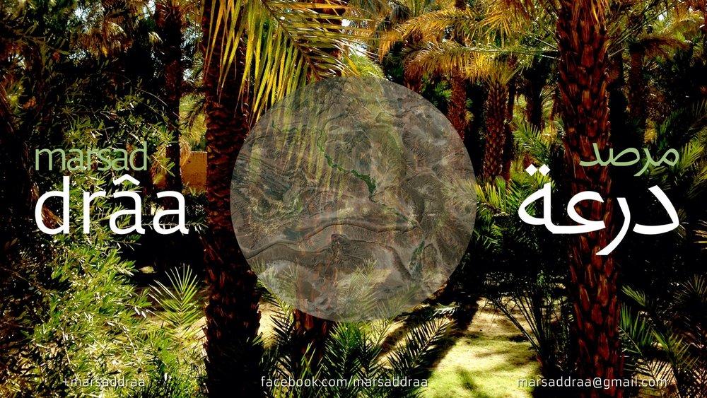 MARSAD DRAA-ARTS CABINET, RABAT 13 NOV 2014.049.jpg