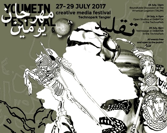ROUND TABLE YOUMEIN FESTIVAL, Tangier (Morocco) 2017