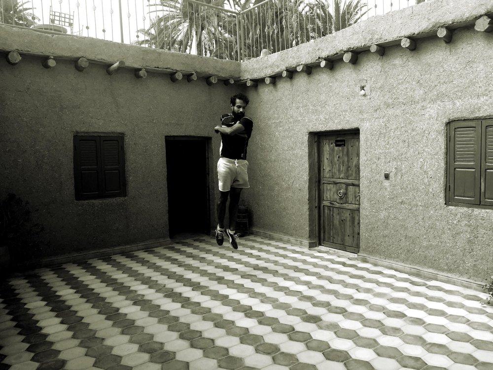 Amar Al Bojrad