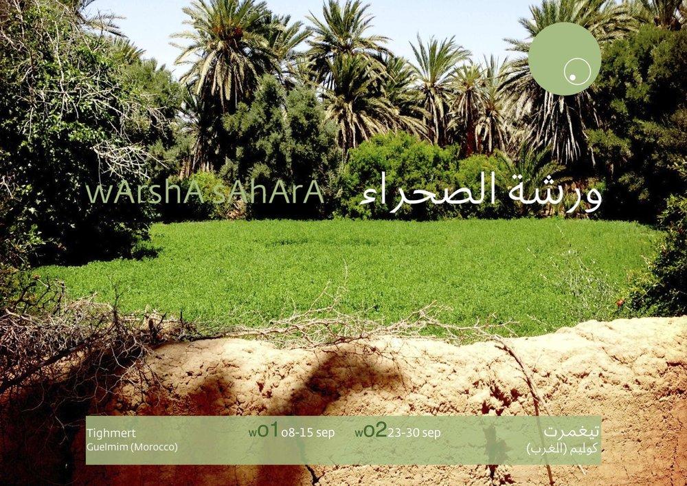 warsha sahara programme fr.001.jpg