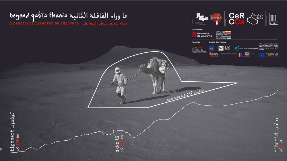 QAFILA THANIA affiche.jpg