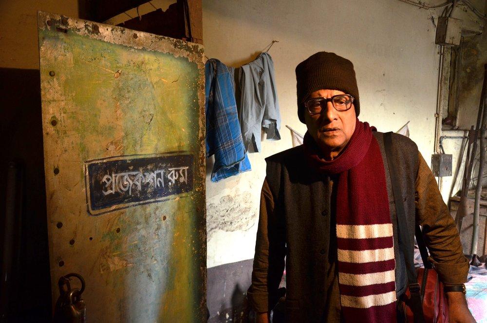 Cinemawala,Kaushik Ganguly,2015