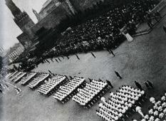 Aleksander Rodchenko, Moscou 1932