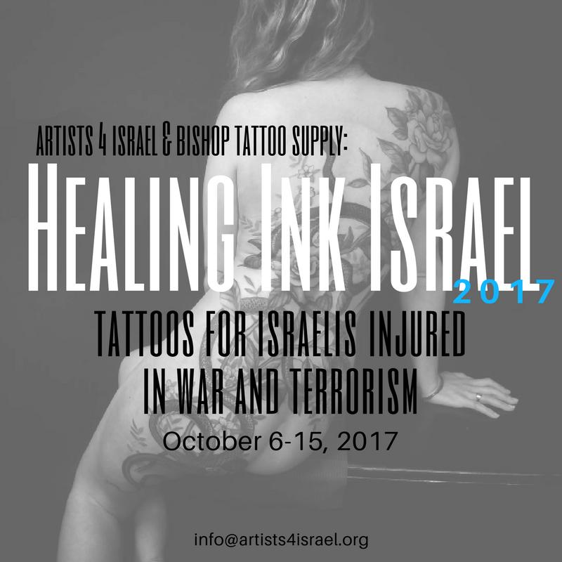 Healing Ink Israel 2017 (1).png