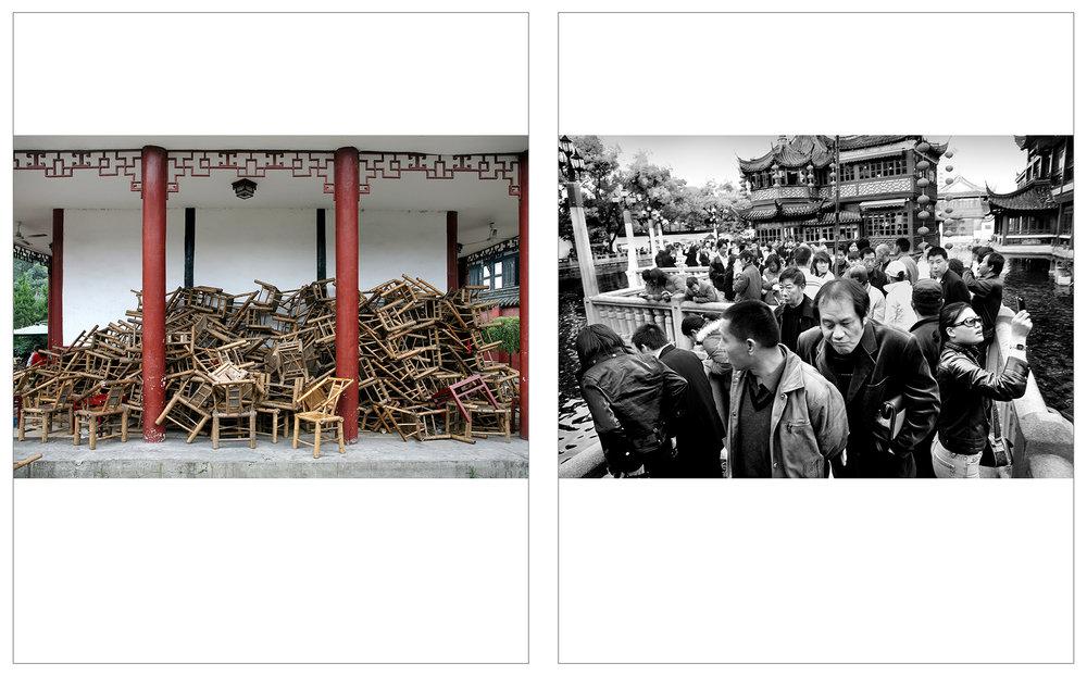 Wenshu Yuan Teahouse - Chengdu, Sichuan Province    info  •   Hu Xin Ting Teahouse - Shanghai  info