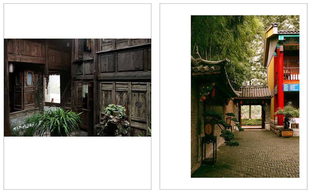 Zheng Fu Cao Tang Teahouse - Shuhe, Yunnan Province    info  •  Jia Mu Xuan Teahouse - Kunming, Yunnan Province  info