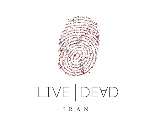 LD-IRAN.jpg