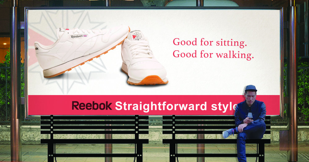 Reebok_Bus shelter.jpg