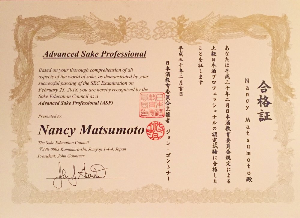 Advanced Sake Professional Certificate
