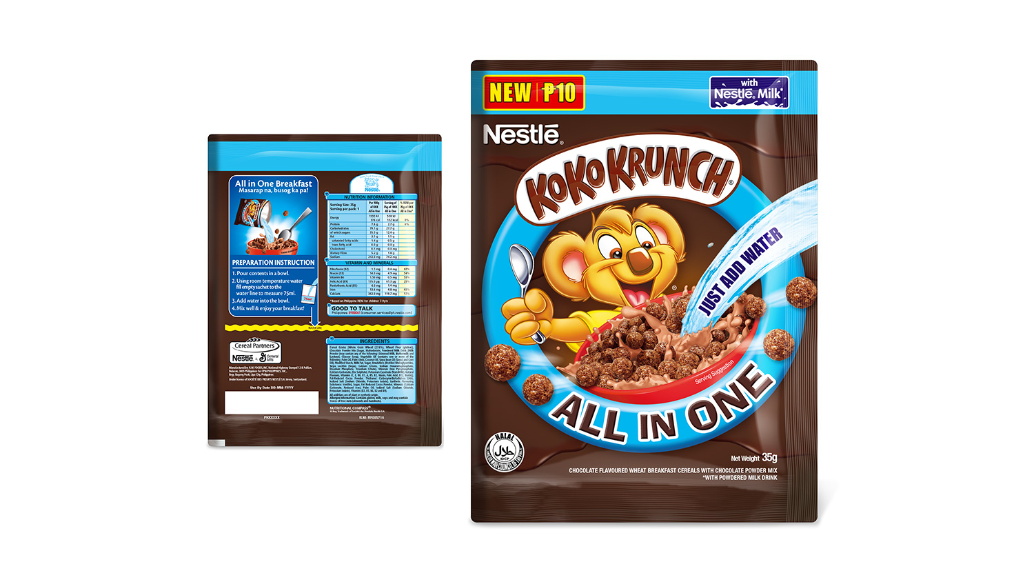 Koko crunch ap branding click here to see other projects ccuart Choice Image