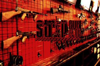 strip gun club.jpg