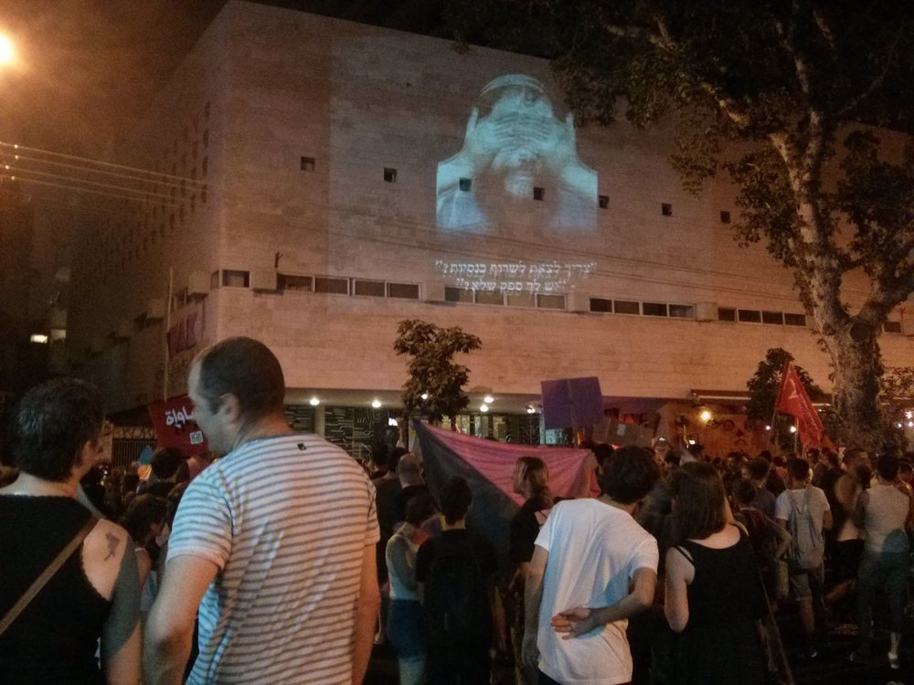 August 8th, #wordskill projection on the symbolic Metzudat Zeev (headquarters of the right wing Likud party) during the protest march.