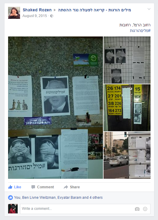 Rehovot, user showing posters she put up