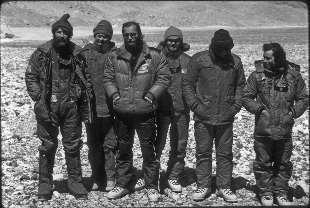 Everest Northeast Ridge Expedition, 1982
