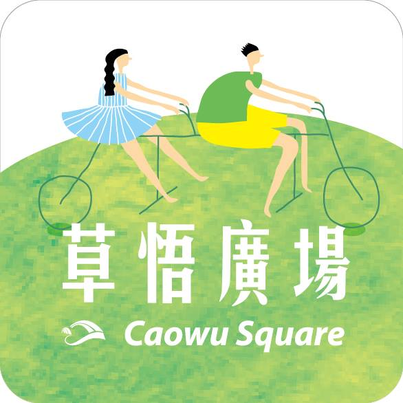 caowu logo