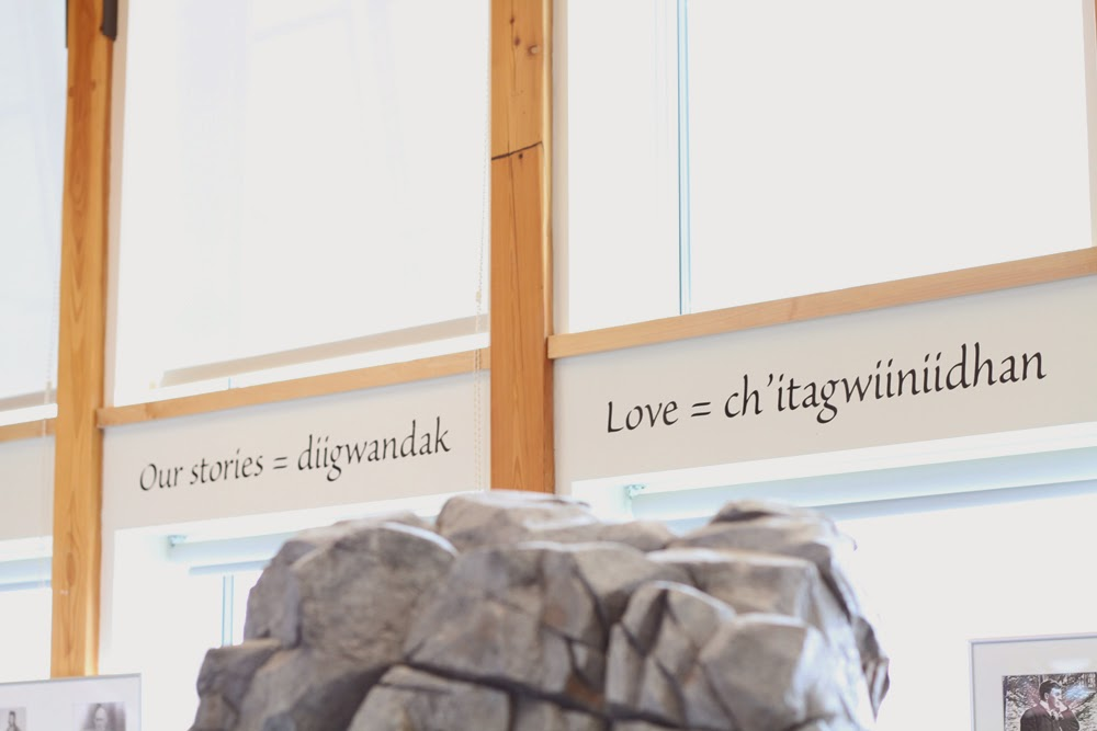 New Gwich'in language decor in the Tizya Centre!