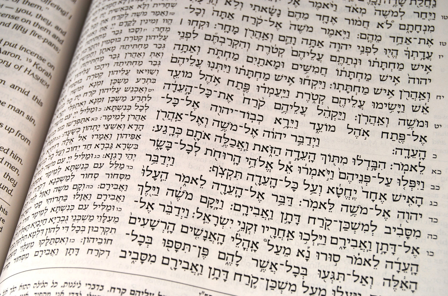 why we should use the hebrew order of the old testament knowing