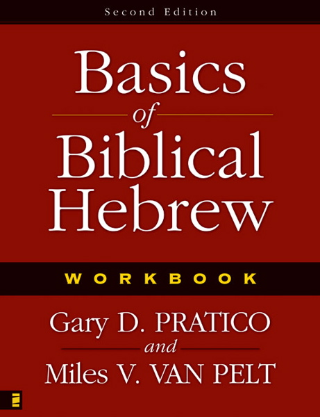 Basics Biblical Hebrew.jpg