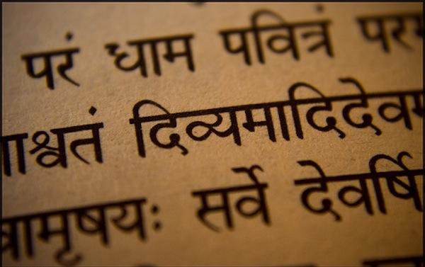 mbb-sanskrit-image1.jpg