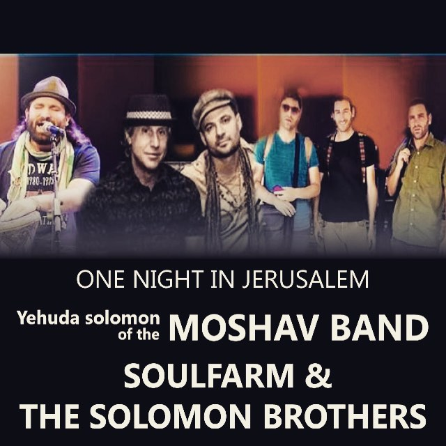 So excited for this outstanding performance happening tomorrow evening in Jerusalem!