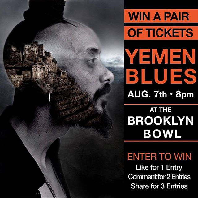 Just 2 weeks until Yemen Blues performs live in Brooklyn! Here's your chance to win tix :) . . . . #brooklyn #brooklynbowl #yemen #yemenblues #blues #oud #livemusic #concert #nyc #relix #hedgehog #jams