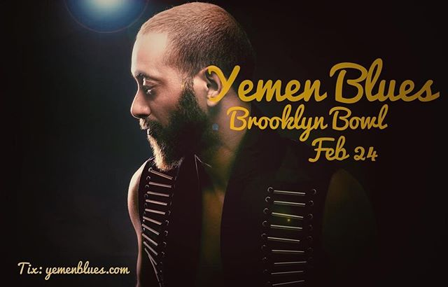 We're delighted to announce another special performance with Yemen Blues - Ravid Kahalani on Feb 24th at Brooklyn Bowl!!! ⠀ .⠀ .⠀ .⠀ .⠀ #brooklyn #brooklynbowl #yemen #yemenblues #blues #oud #livemusic #concert #nyc #relix #hedgehog #jams #rhythm #jam #entertainment #culture #cultural #shanir #live #music #williamsburg