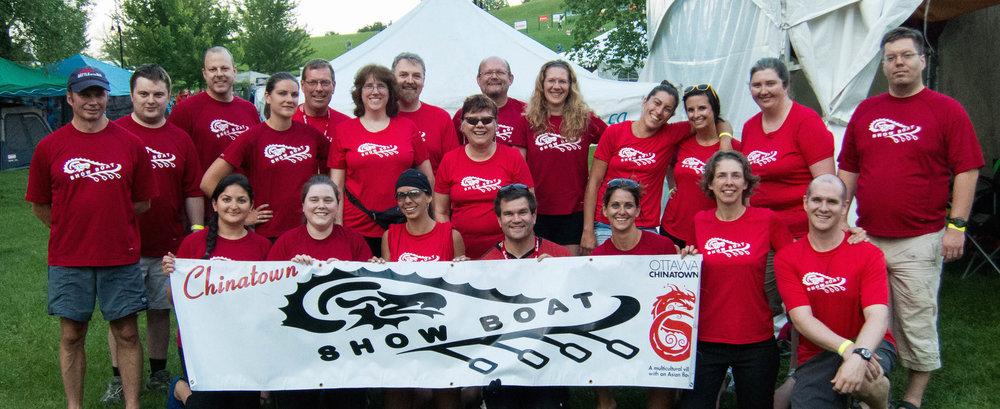Tim Horton Dragon Boat Festival 2014.jpg