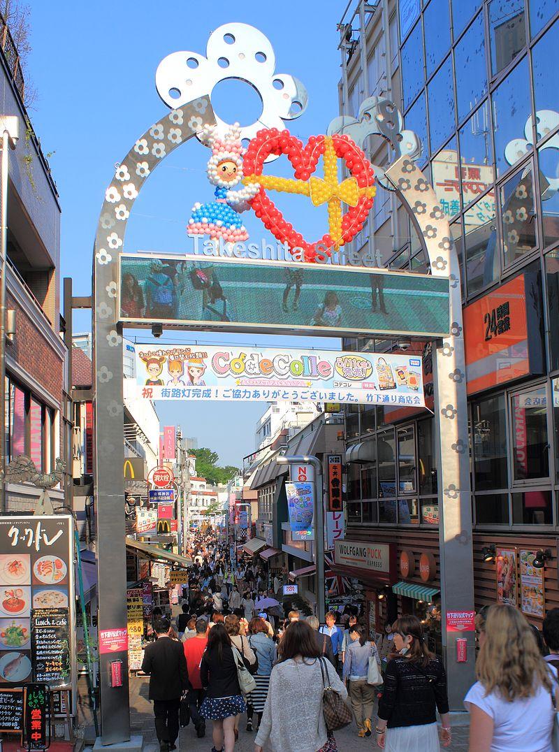 800px-Takeshita_street_2012.JPG
