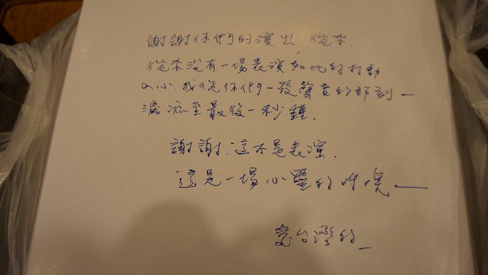 DSC01074-001.jpg