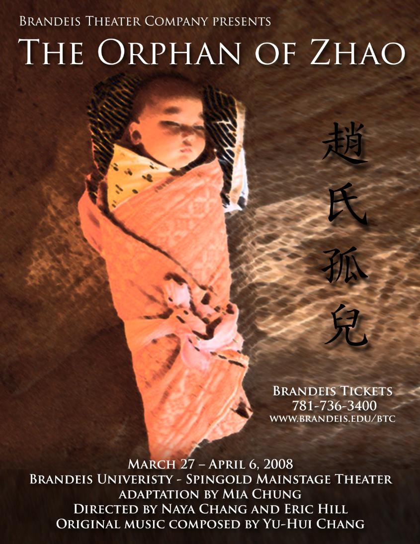 Naya Chang - Orphan of Zhao Poster.png