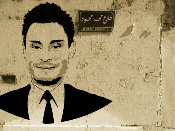 Graffiti of the killed Italian researcher Giulio Regeni on a wall in Cairo. Photo: