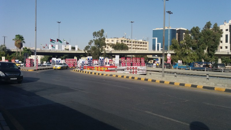 Electoral banners in Jamal Abdul Nasser Circle (better known as Dwar Dakhlia). Photo: Victoria Silva Sánchez