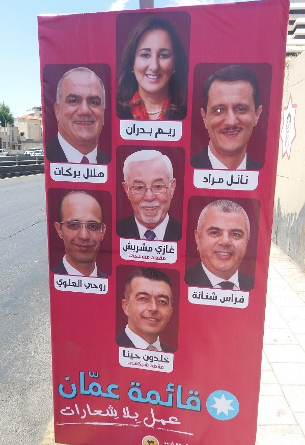 Electoral banners where a women is figured prominently. Left, Amman First list. Right, Ma'an list. Photo: Victoria Silva Sánchez
