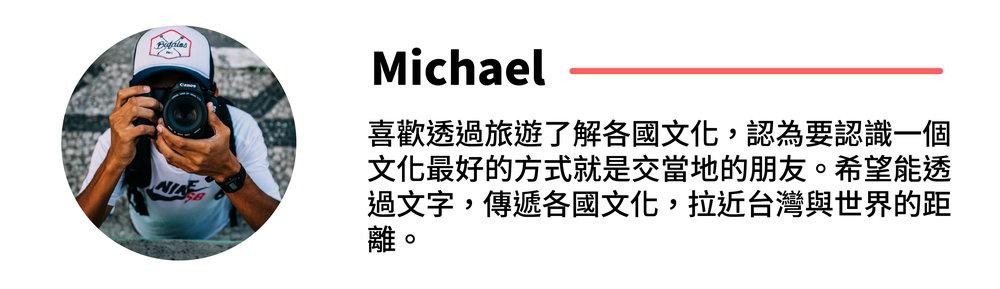 michael_blog1.jpg