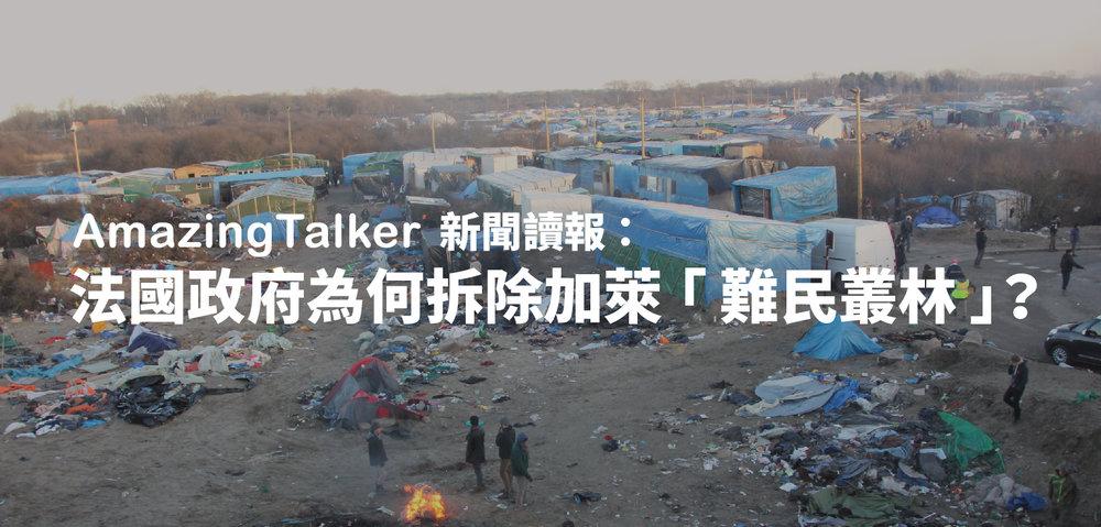 news_blog-01.jpg