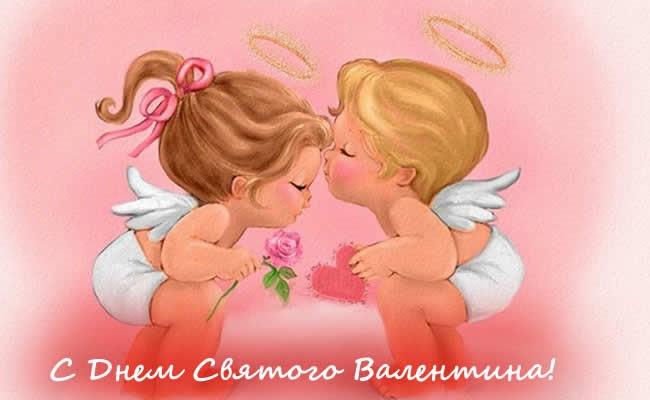 俄羅斯語的情人節快樂!