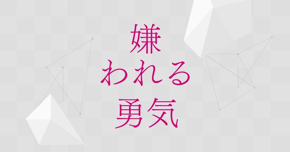 (圖片來源: 富士電視台 )