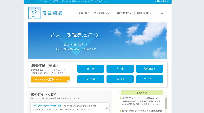 日學網3.png