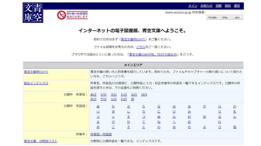 日學網4.png