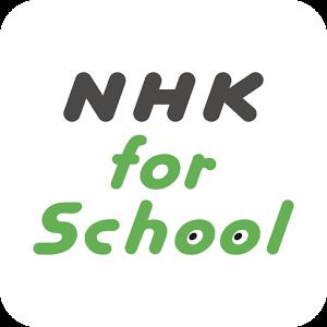 日語學習初學者必看!6款超實用的日文學習app推薦