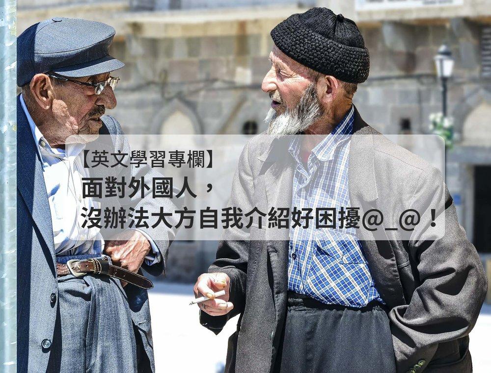 old-man-.jpg