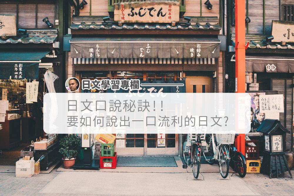 部落格大圖-11.jpg