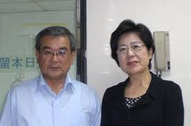 左為 創辦人 佐藤英子 女士