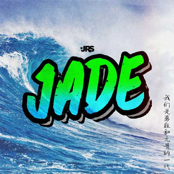 Jade Wave.jpg