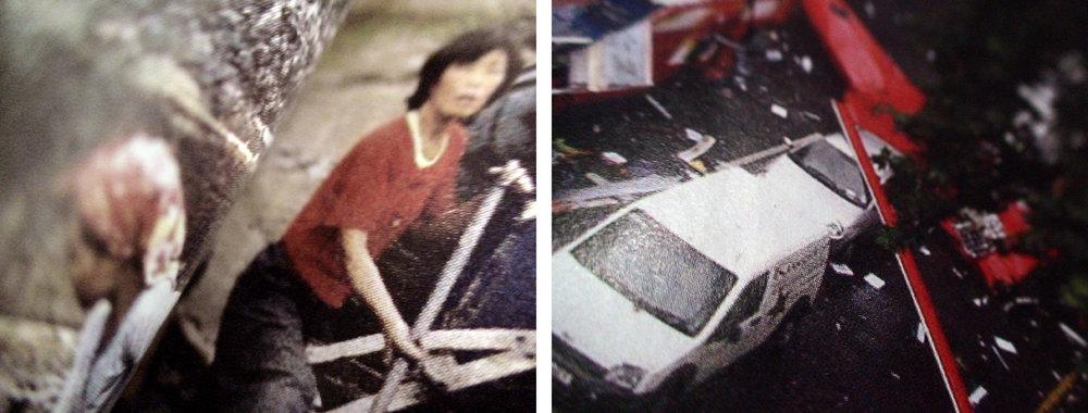 "photograph on archival pigment print, 17"" x 42"", 2011"