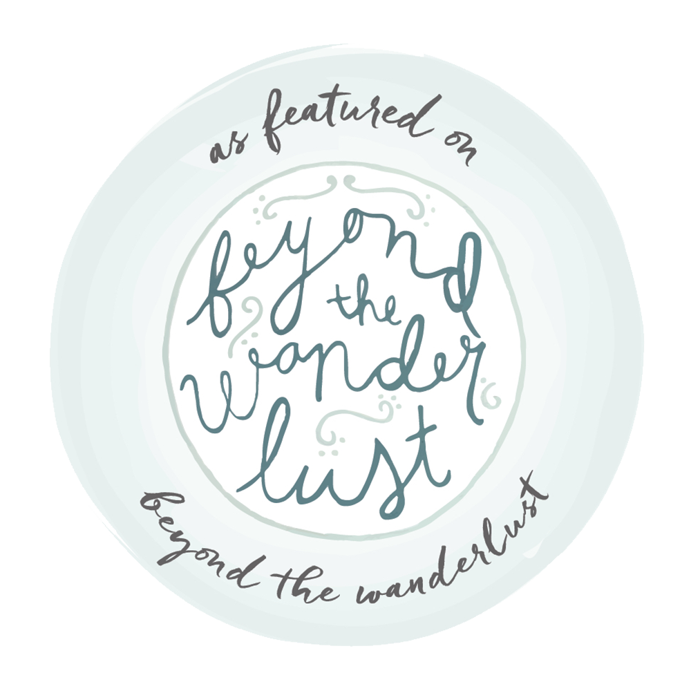 Beyond_the_Wanderlust-logo.png